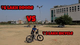 6 LAKH DRONE TOWING Rs.2 LAKH BICYCLE !! **SHOCKING** 😱😱😱