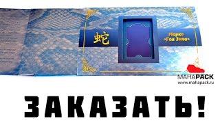 Картонная подарочная упаковка(, 2014-11-11T13:33:50.000Z)