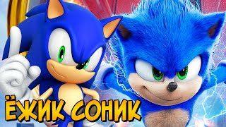 Ёж Соник / Sonic the Hedgehog (способности, слабости, формы, характер, происхождение)