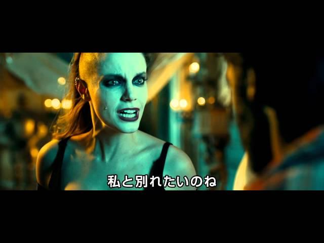 強盗団が魔女のいる村に逃げ込んだら……!映画『スガラムルディの魔女』予告編