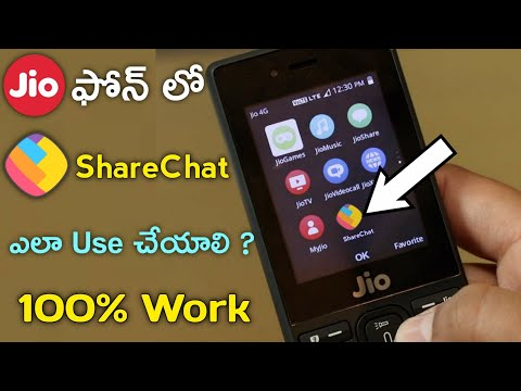 Jio Phone Share Chat Download In Telugu