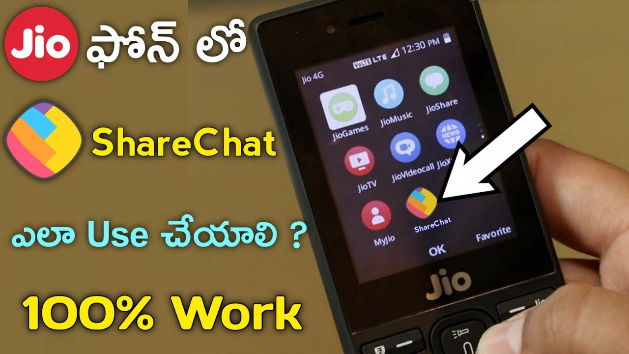 Jio Phone Share Chat Download In Telugu Youtube