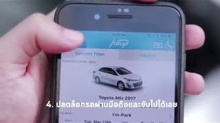 Learn how to Booking Haupcar app