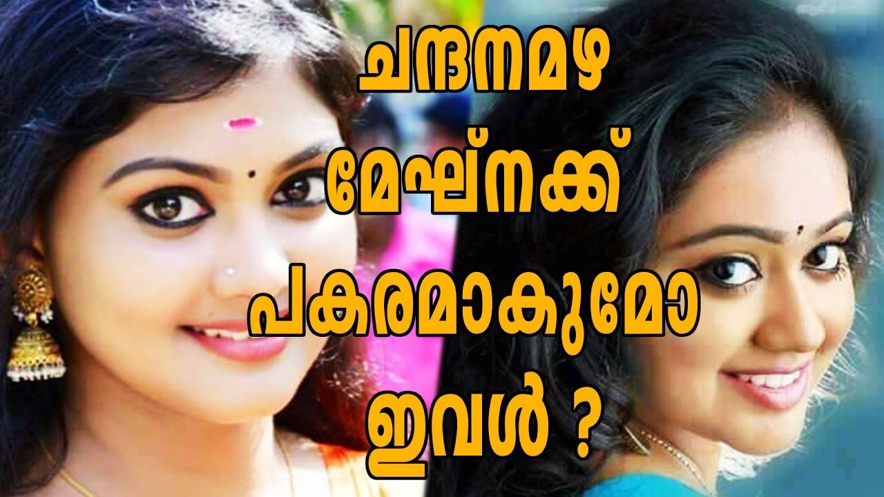 Meet The All New Amrutha In Chandanamazha Filmibeat Malayalam