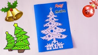 Christmas Card | How to make a Christmas Greeting Card DIY Tutorial