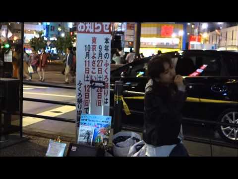 【小池ジョアンナ】ストリートライブ『BEAUTIFUL WORLD』