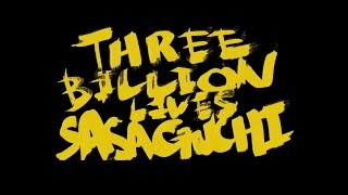 笹口聖誕三億周年記念映画『三億年生きた笹口』DVD 2/29笹祭@新宿ロフト...