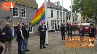 Coming Out Day in Zwolle 2017