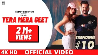 Tera Mera Geet | Viraaj | Jugraj Rainkh | New Punjabi Song 2020 | Latest Punjabi Song 2020