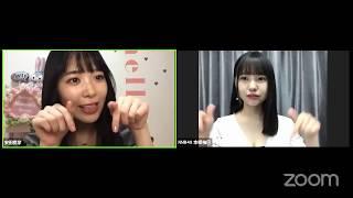 NMB48の難波自宅警備隊#58 [しおんチャレンジFINAL〜プレイバック名場面スペシャル〜]