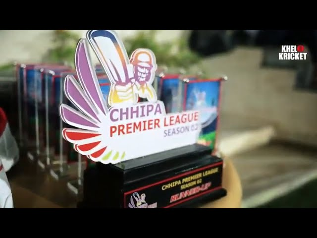 Final Highlights - CPL Season 2 - Chhipa Striker vs Trail Blazers.