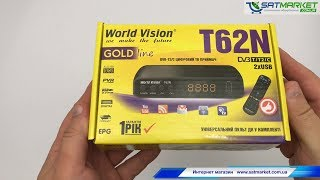 Відео огляд World Vision T62N з універсальним пультом 4K