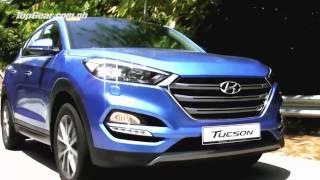 All new Hyundai Tucson