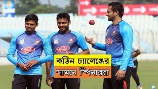 এত খুশি হওয়ার কিছু নেই, সাকিব মিরাজ তাইজুলদের আসল পরীক্ষা সামনে Shakib|Miraj|Taijul |BD cricket news