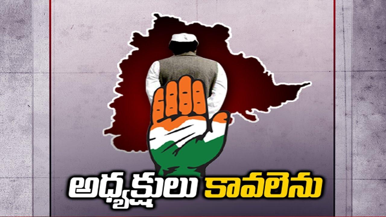 YSRCP makes inroads into Srikakulam district