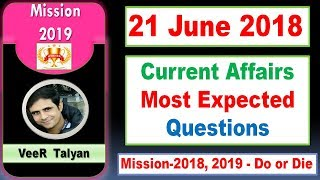 Current Affairs MCQ - 21 June 2018 from The Hindu, Indian Express, PIB, Yojana- UPSC/SSC/SBI By VeeR