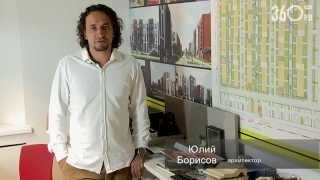 Генетический код. Юлий Борисов