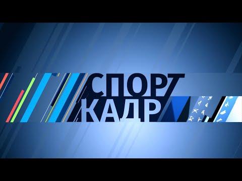 Андрей Скабелка о натурализации и поле зарплат в КХЛ