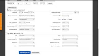 видео КАСКО на Хендай Солярис: цены и онлайн-расчет