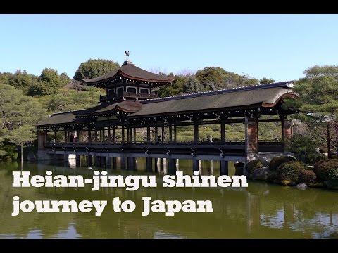 japan  08 temple heian jingu templo Kyoto 京