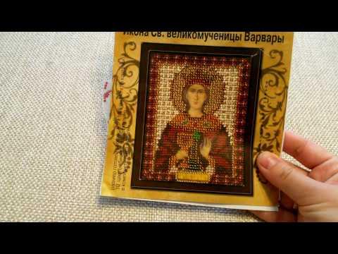 Схемы вышивки крестом /  - Вышивка крестом