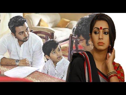প্রভার সাবেক স্বামী অপূর্ব'র ছেলে কী করছে দেখুন ! Ziaul Faruq Apurba ! thumbnail