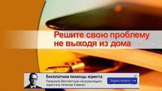 лишение прав за езду в пьяном виде на велосипеде(, 2018-02-06T13:44:51.000Z)