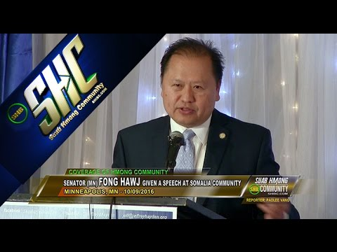 SUAB HMONG COMMUNITY:  Senator (MN) Fong Hawj given a speech at Somalia Community event