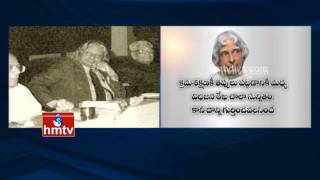 Who is APJ Abdul Kalam ? Special Story On Kalam