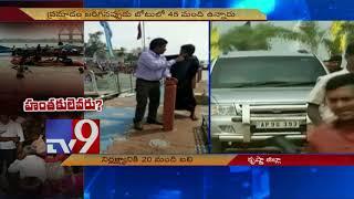 Krishna boat capsize : 20 bodies recovered - TV9