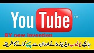umeed nahi zid honi chahiye CHANGE YOUR LIfe FROM YOUTUBE TOP BEST YOUTUBERS