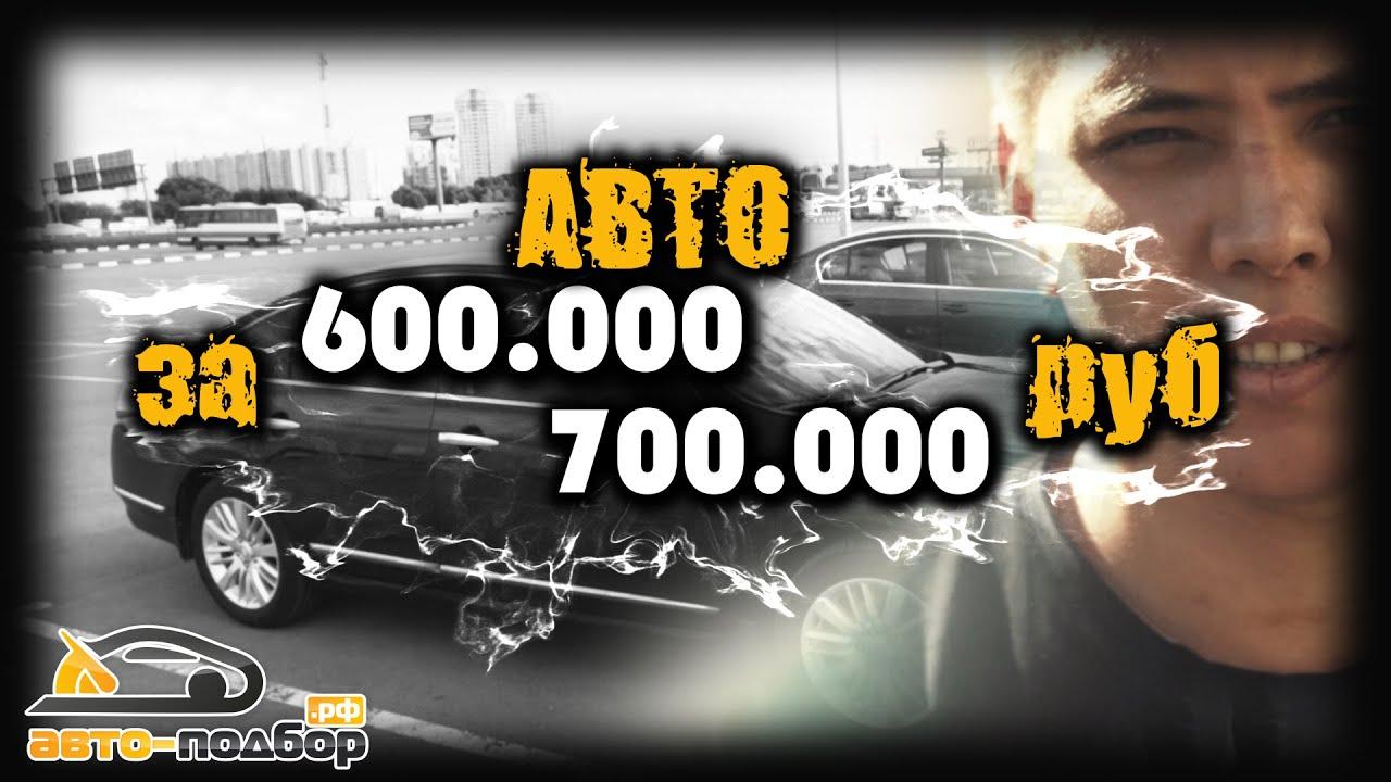 Оригинальные запчасти б/у для ford mondeo 3 и 4/форд мондео 3 и 4, ford focus 1 2 3/форд фокус 1-2-3, ford. 8(901)5508006, 8(925)8389748, москва, подольских курсантов, 17. По всем вопросам о наличии, цене или для того, чтобы купить деталь, ☎. Наш магазин на авито https://avito. Ru/fordrazbor.
