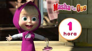 Masha y el Oso ♀ Día de lavado  Сolección 1  1 hora