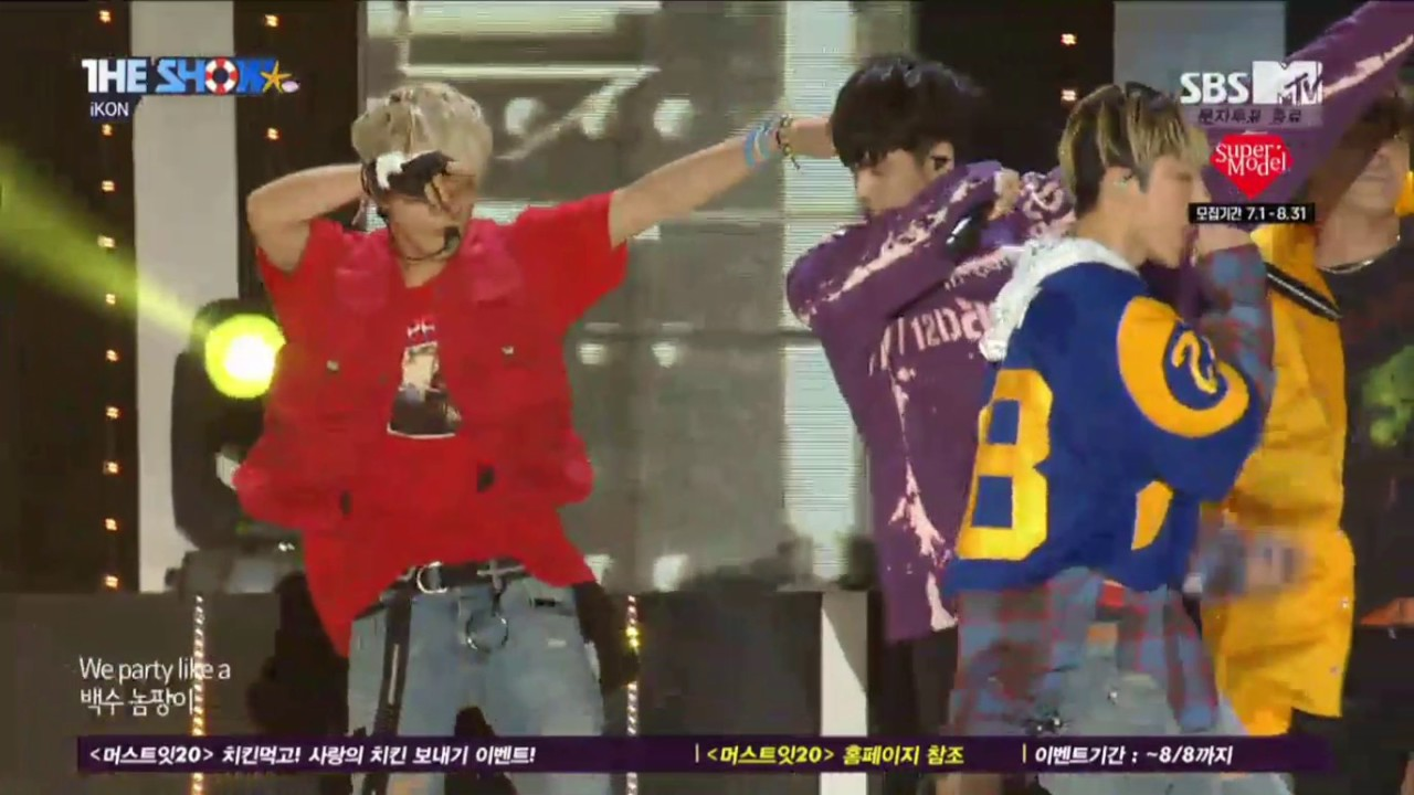 SBS MTV Mobile Live iKON BLING BLING mp3 indir