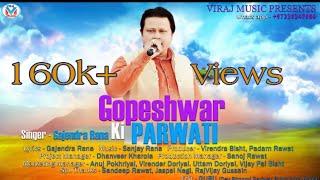 Gopeswar Ki Parwati Gajendra Rana New Song   Garhwali DJ Song 2019  Viraj Music