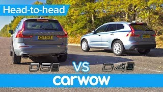 Volvo XC60 D5 vs D4 - is the extra power worth the extra cash or should you spend it elsewhere? thumbnail