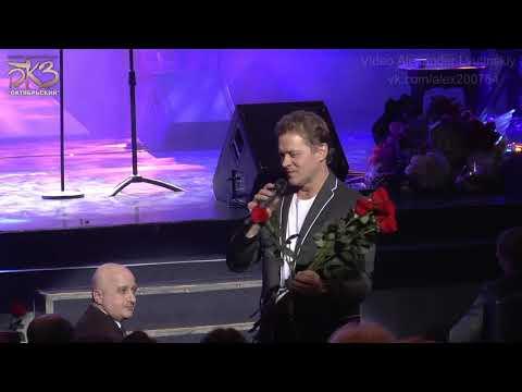 Сергей Любавин - Эта женщина | Cольный концерт в БКЗ «Октябрьский», 2019
