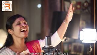 Yeshuvin Namathin Aradhana..Famous Worship Song Cover   Feat_Sis.Betsy Eby   Ho Teri Stuthi..