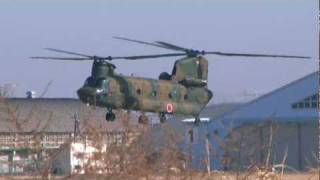2010年1月30日(土)陸上自衛隊北宇都宮駐屯地でCH-47Jチヌ...