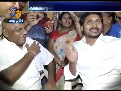 YS Jagan Visits Crane Boss Grandhi Subbarao Family | Consoles Them | Guntur