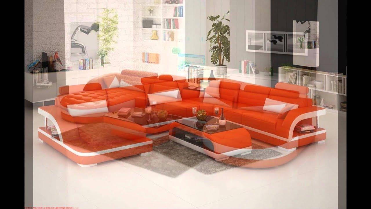 Продажа офисных диванов в интернет-магазине hoff!. Широкий ассортимент мебели и приятные цены.