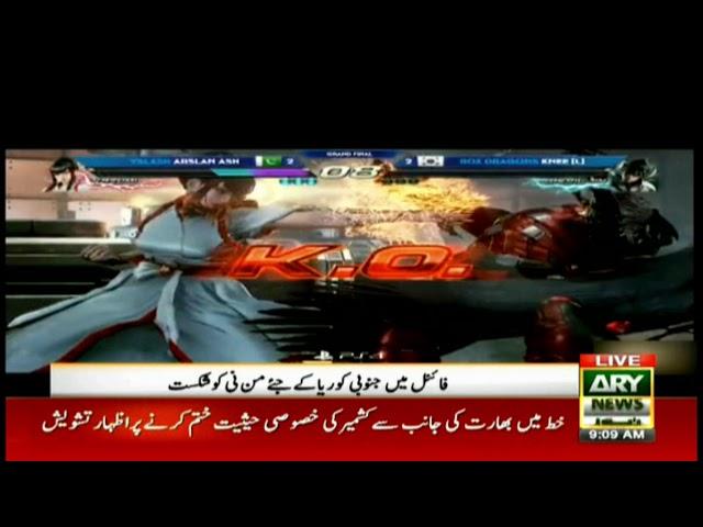 Pakistani gamer Arslan Siddique wins Tekken 7 Championship in Las Vegas