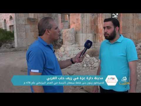 برنامج جولات(52): دارة عزة.. سيمفونية النول والحجر