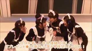 『プレゼント◆5―オレはぜったい悪くない!―』DVD発売決定!