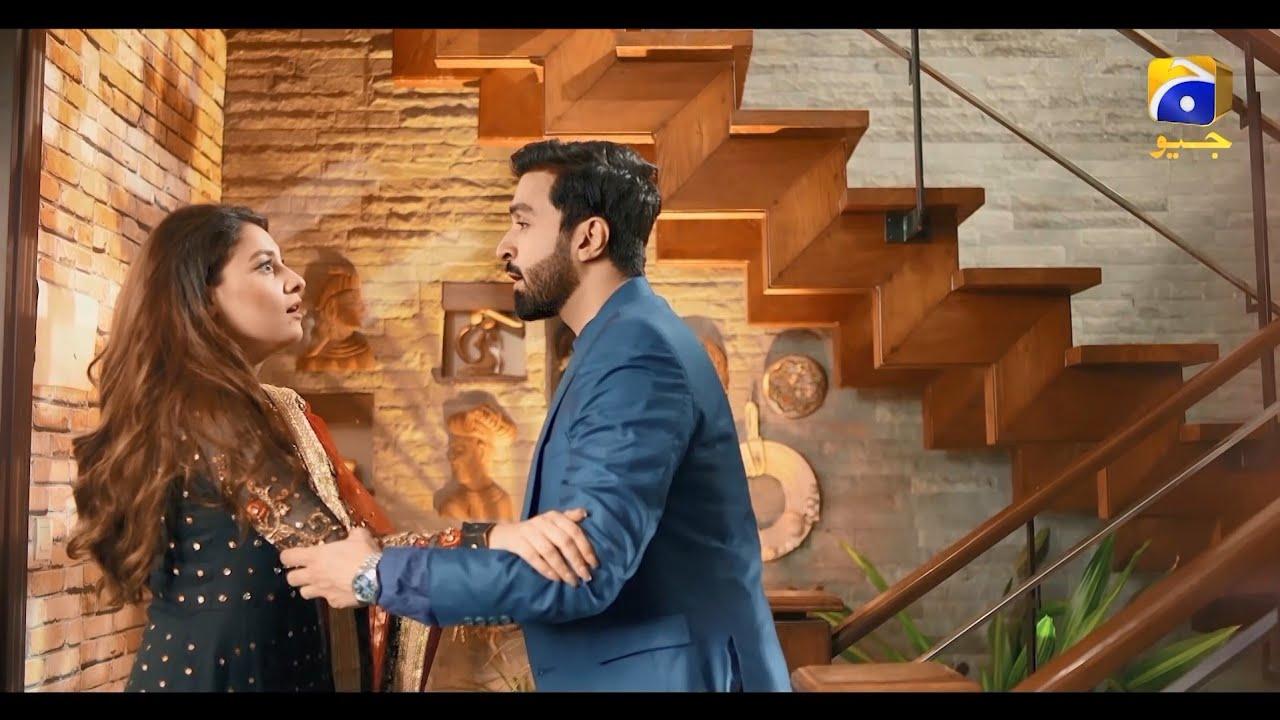 Teaser 1 | Telefilm | Hina Altaf | Azfar Rehman | Har Pal Geo