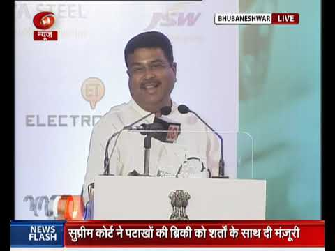 Dharmendra Pradhan speaks at the conclave 'Capital  Goods for Steel Sector Manufacture in India'