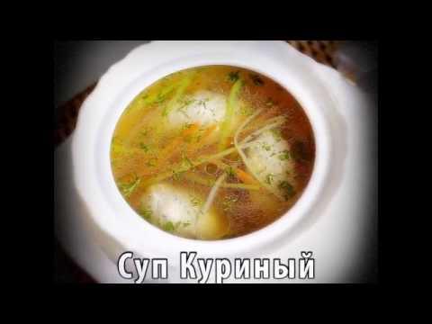 Соевые продукты - польза и вред продукта из сои