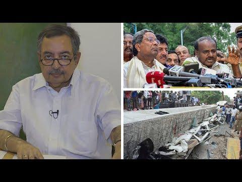 Jan Gan Man Ki Baat, Episode 243: Karnataka Government Formation and Varanasi Flyover Collapse