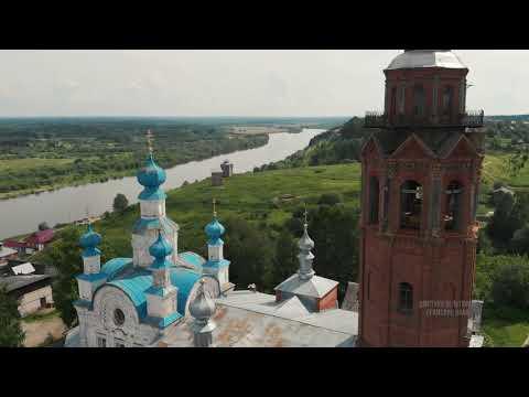 Пермь Великая, Чердынь, Сердце Пармы