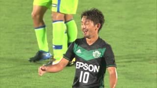 2017年8月5日(土)に行われた明治安田生命J2リーグ 第26節 湘南vs松...